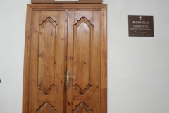 Молебная комната